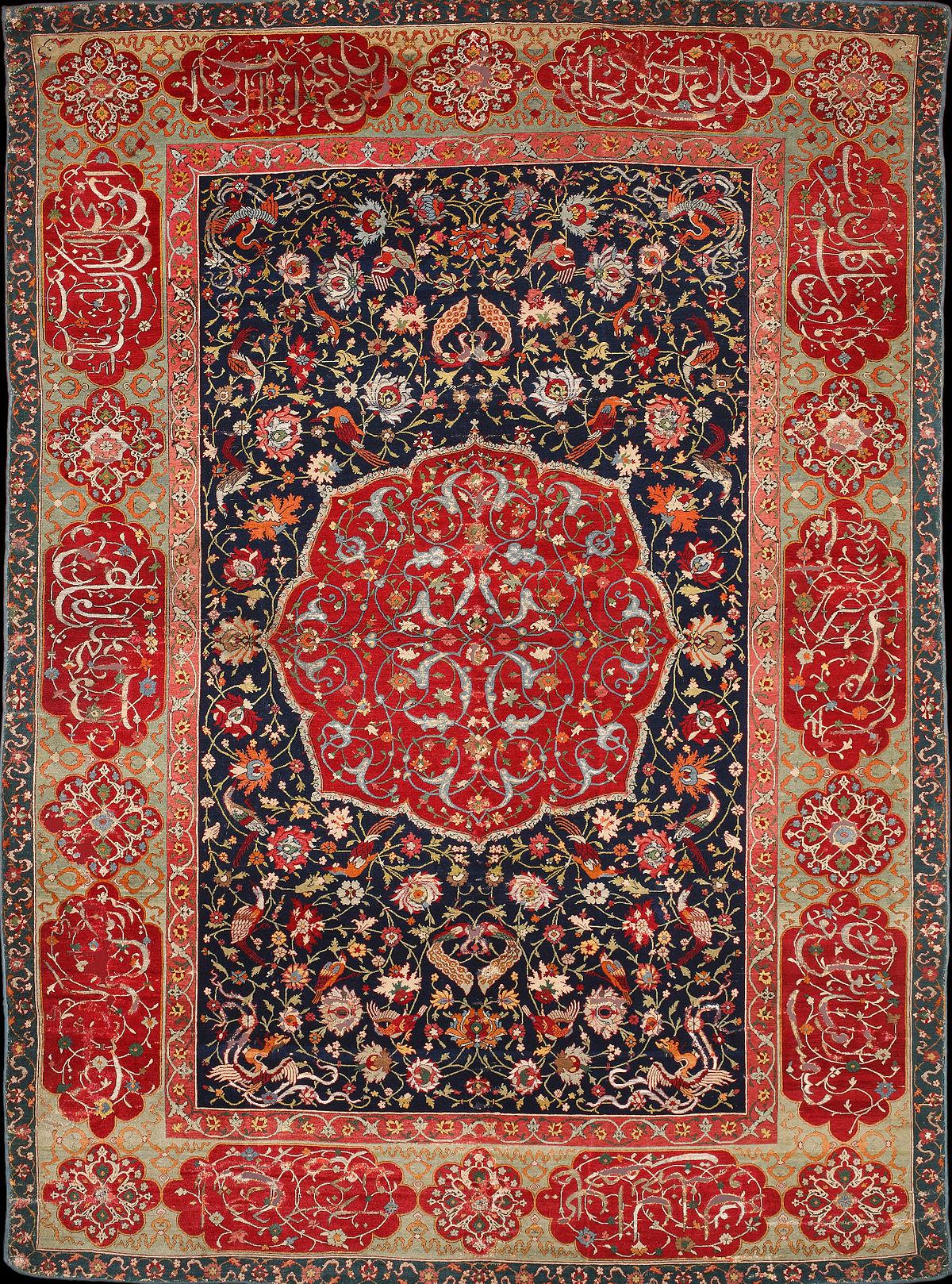 نقشه قدیمی گلیم فرش قالی ایرانی - ویکیپدیا، دانشنامهٔ آزاد