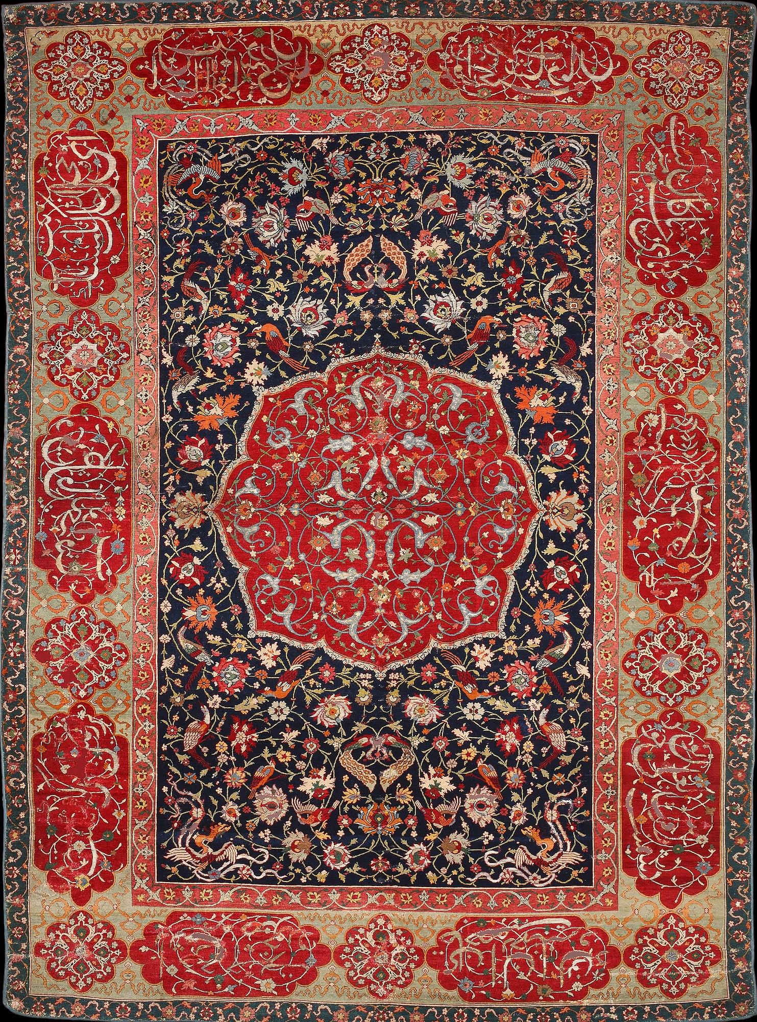 قالی ایرانی