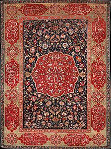 Persian Carpet Wikipedia