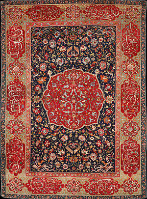 Industry of Iran - So-called Salting carpet, wool, silk and metal thread. about 1600.