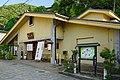 170811 Gin-no-yu Arima Onsen Kobe Japan01bs.jpg