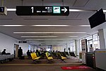 171104 Hanamaki Airport Hanamaki Iwate pref Japan11s3.jpg