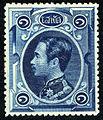 1883 SIAM Yv 1.jpg