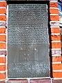 1887 und später bauten die Juden Hannovers in der Ohestraße kulturelle und soziale Einrichtungen auf, Gedenktafel am Mahnmal für jüdisches Leben.jpg