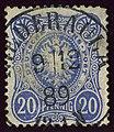 1889 Reich 20Pfennig Mi42 Niederaula.jpg