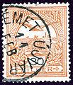 1911 30fillér N2metUjvar Güssing.jpg