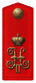 1914 Private His Highness Regiment (1st Companies and ect) p01.png