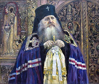 Antony (Khrapovitsky) - Archbishop Anthony. Canvas by Mikhail Nesterov. 1917