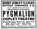 1919 CopleyTheatre BostonGlobe Sept17.png
