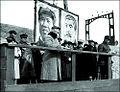 1948 Chenyun.jpg