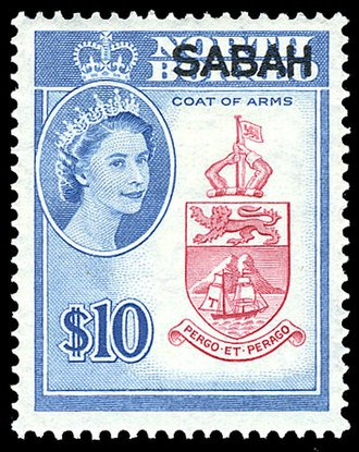 Sabah - Although North Borneo (Sabah) became part of the Federation of Malaysia in 1963, all British Crown stamps were maintained until 30 June 1964; the newly-printed Sabah stamps arrived on 1 July 1964.