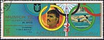 1972 stamp of Ajman Mark Spitz.jpg