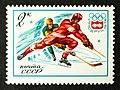 1976. XII Зимние Олимпийские игры. Хоккей Soviet stamp 2k a.jpg