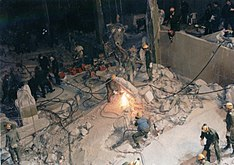 1999 Athens earthquake relief by IDF (11047141525).jpg