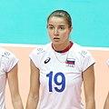 19 Russian volleyball team Ekaterina Evdokimova.jpg