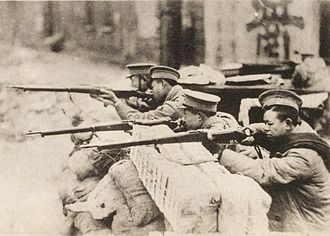 January 28 Incident - Chinese military police in combat.