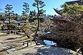 1 Chome Kokeizanchō, Tajimi-shi, Gifu-ken 507-0014, Japan - panoramio (1).jpg