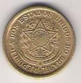 1 Cruzeiro (BRZ) de 1956 (verso).png