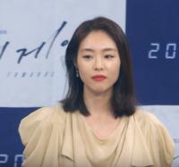 200122 Lee Yeon-Hee.png