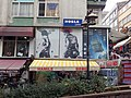 20131207 Istanbul 036.jpg
