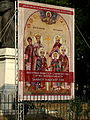 20140816 București 218.jpg