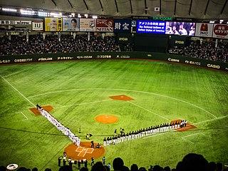 Baseball in Japan Sport in japan