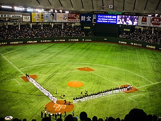 Baseball in Japan - Tokyo Dome during the 2014 MLB Japan All-Star Series.