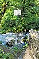 2014 Nowy Aton, Historyczny szlak w kanionie rzeki Psyrccha (08).jpg