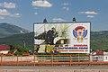 2014 Stepanakert, Plakat Sił Zbrojnych Republiki Górskiego Karabachu (01).jpg
