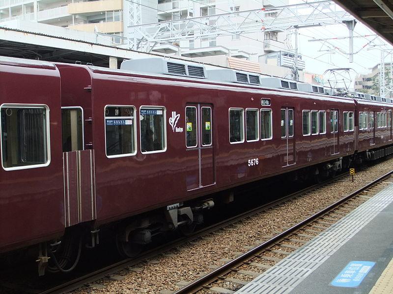 File:2016-4-10-hankyu5676.JPG