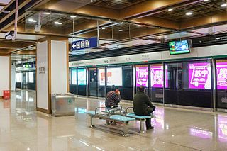 Changfujie station Nanjing Metro station
