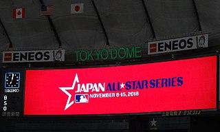 2018 MLB Japan All-Star Series