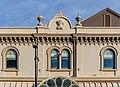 214-226 Cashel Street, Christchurch, New Zealand 04.jpg