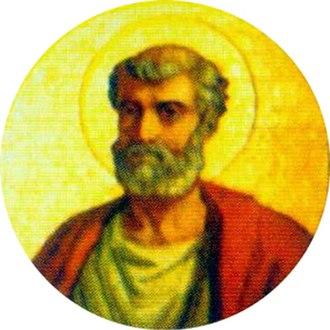 Pope Stephen I - Image: 23 St.Stephen I