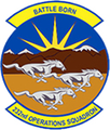 232nd Operations Squadron Nevada ANG patch.png
