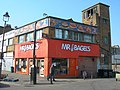 24-7 Bagel Shop, Ridley Road, Dalston - geograph.org.uk - 386319.jpg