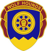 List Of Transportation Units Of The United States Army Wikiwand
