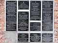 251012 Symbolic graves at Jewish Cemetery in Warsaw - 11.jpg