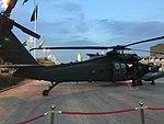 28- Saudi Arabian National Guard UH-60 Black Hawk (My Trip To Al-Jenadriyah 32).jpg