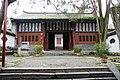 2rd Gate Nongshi Guangnan.jpg