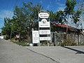 3007Gapan City Nueva Ecija Landmarks 17.jpg