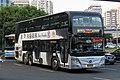 30224526 at Hangtianqiao (20180710173720).jpg