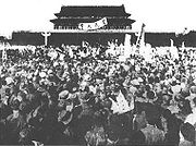 Student protests in Tiananmen Square in Beijing during the Tiananmen Square protests of 1919.
