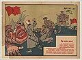 32 Sammlung Eybl Russland. Anonym. Мои русские друзья. (Meine russischen Freunde). 1917. 68 x 86 cm. (Slg.Nr. 1693).jpg