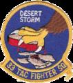 33d TFS - Desert Storm Patch.png