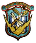421st Air Refueling Sq patch.png
