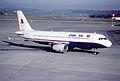 43al - Onur Air Airbus A320-231; TC-ONG@ZRH;07.11.1998 (5126350393).jpg
