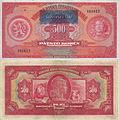 500Kr-1939-slovak.jpg
