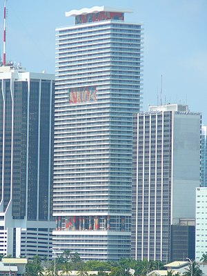 50 Biscayne - Image: 50 Biscayne Tower from bay