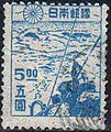 5Yen stamp in 1947.JPG